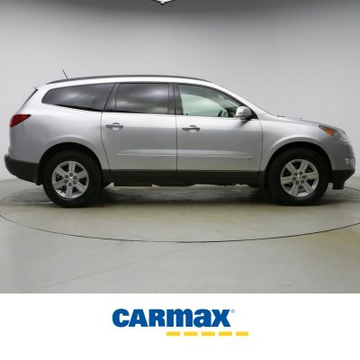 Why CarMax Rocks
